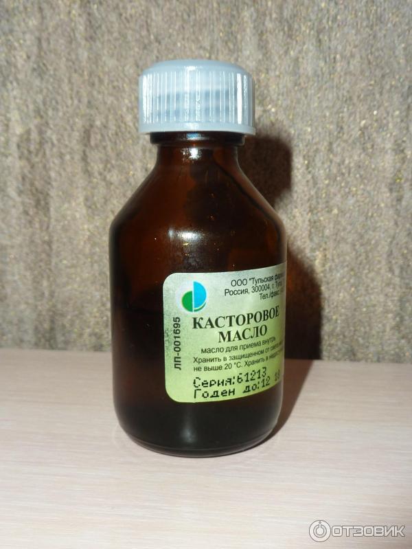термобелье репейное касторовое масло витамины а е для ресниц лучшим материалом для