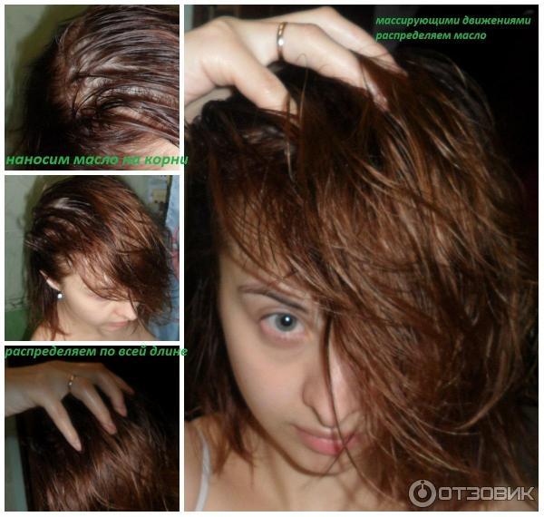 как наносить на волосы репейное масло