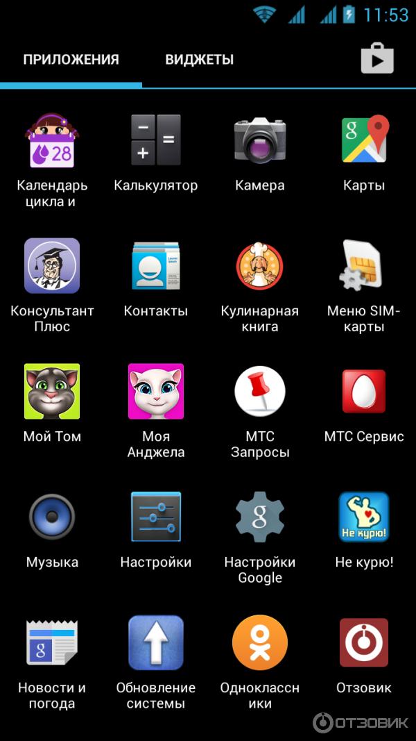 Приложение для андроида своими руками 24