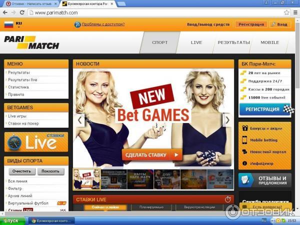 Вулкан 777 :: Играть в онлайн казино в рулетку бесплатно и