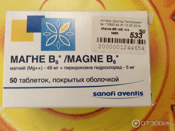 Магне б6 не беременным 826