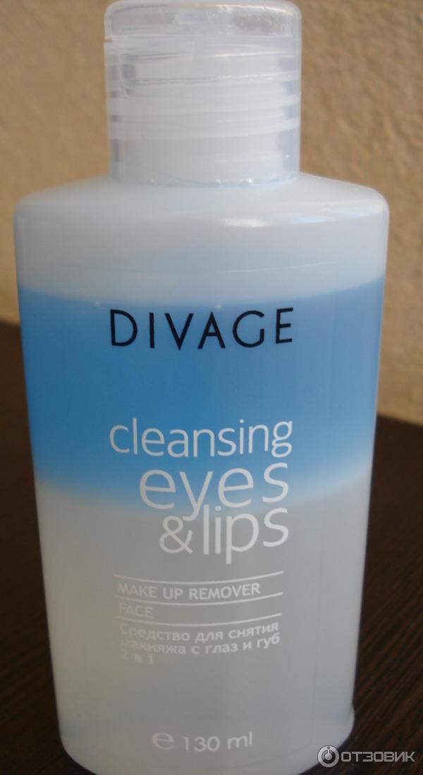 В глаз попала жидкость для снятия макияжа