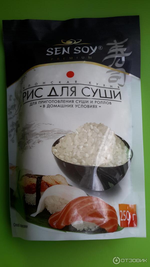Как правильно приготовить рис для ролл в домашних условиях 854