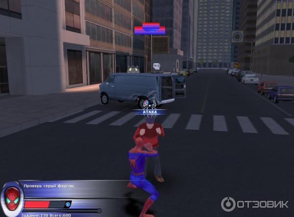 игра скачать человек паук 2 через торрент - фото 11
