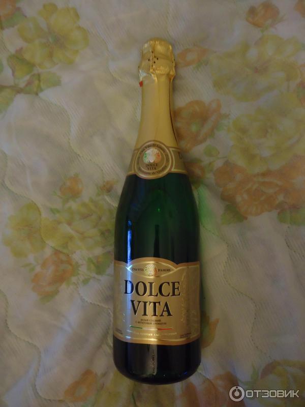 дольче вита фото шампанское