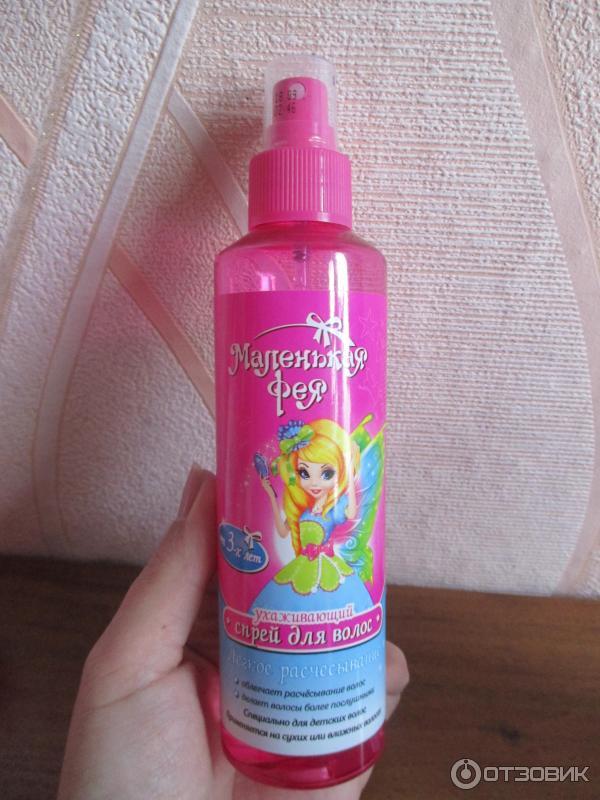 спрей для волос маленькая фея