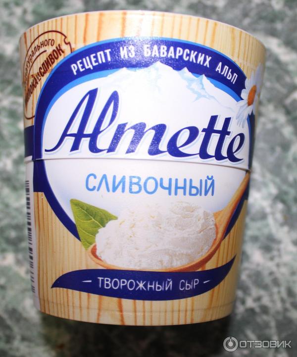 сыр сливочный альметте фото
