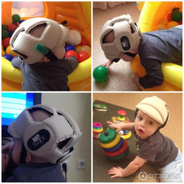 Шлем противоударный для ребенка