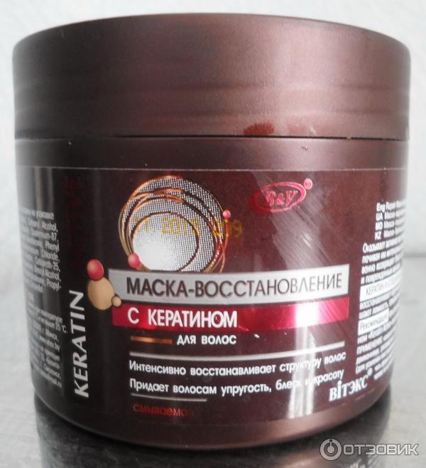 Маска для волос с кератином белита отзывы