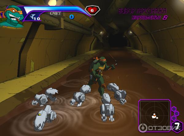 Черепашки ниндзя игра для pc 2003 орбит жвачка корица мята