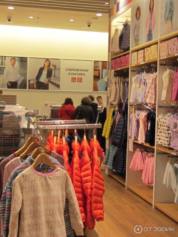 Дешевая Одежда Из Японии