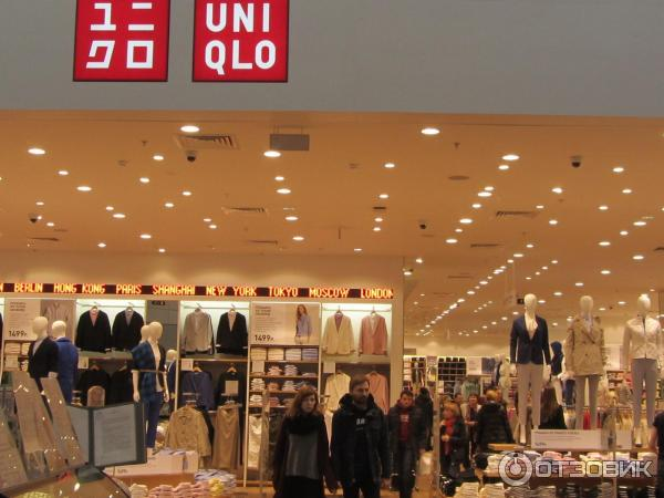 Stock сеть магазинов одежды европейских брендов в - фламп