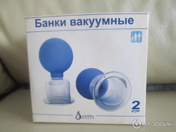 Стеклянные вакуумные банки для массажа лица