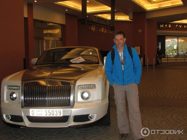 Арокат машин эмиратас мол