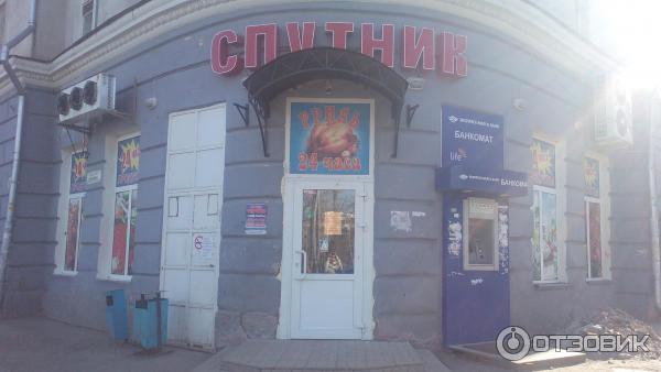 спутник магазин саратов вакансии подметает пол