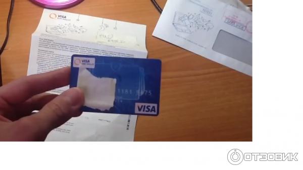 пластиковая карта visa classic цена Краснокамск