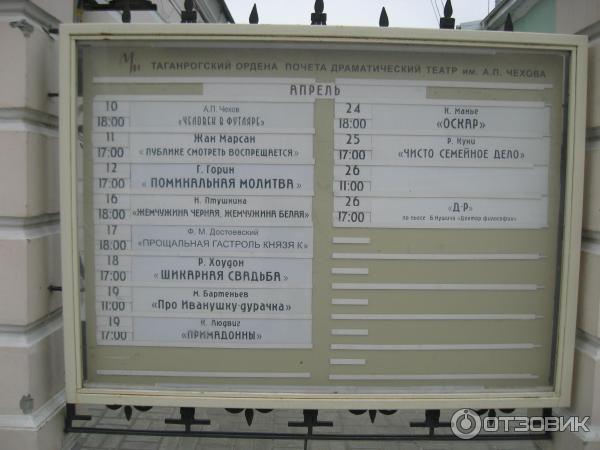 Кино красноярск афиша квадро