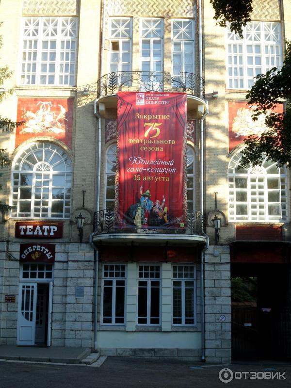 сколько стоит билет на концерт сергея лазарева в саратове