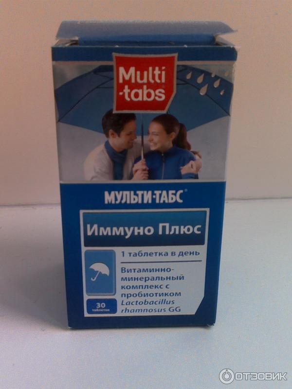 Мульти табс иммуно плюс для беременных 60