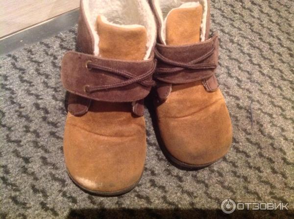 Одежда и обувь из италии