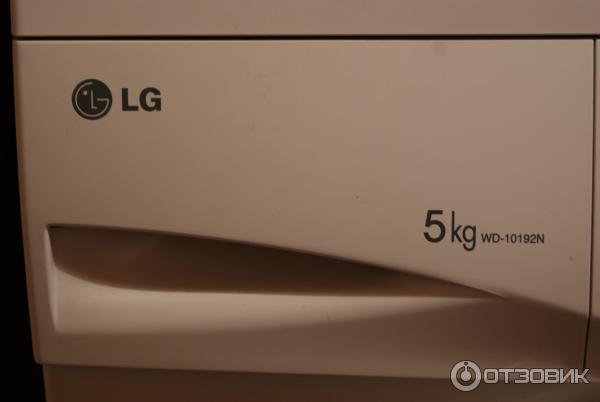 Стиральная машина LG WD-10192N ... - lg.com