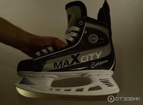 Коньки хоккейные MaxCity