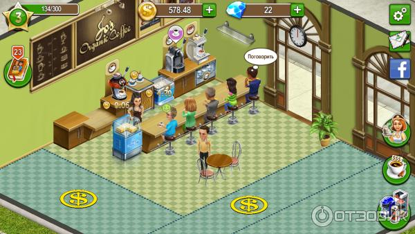 Игры Кафе — играть онлайн бесплатно! - Multoigri ru