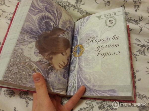 Как из мужа сделать миллионера читать