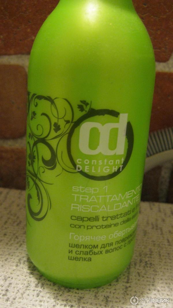 Горячее обертывание для волос constant delight отзывы