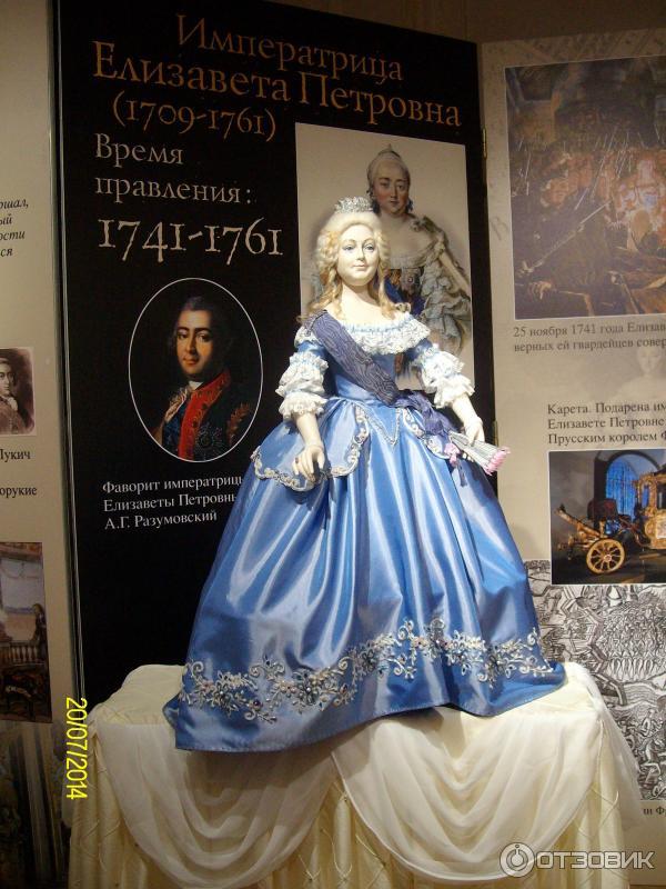 Подарок петра прусскому королю