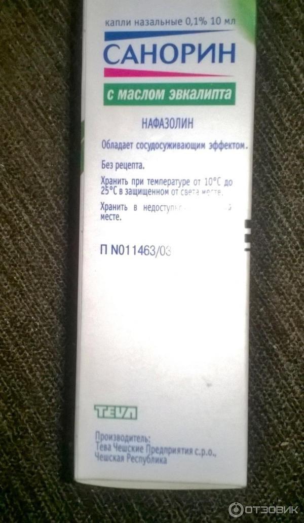 капли санорин с эвкалиптом инструкция
