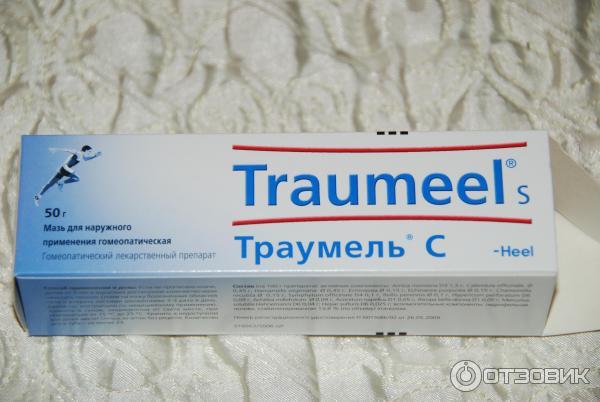 Гомеопатия Heel Траумель С (мазь) | Отзывы покупателей