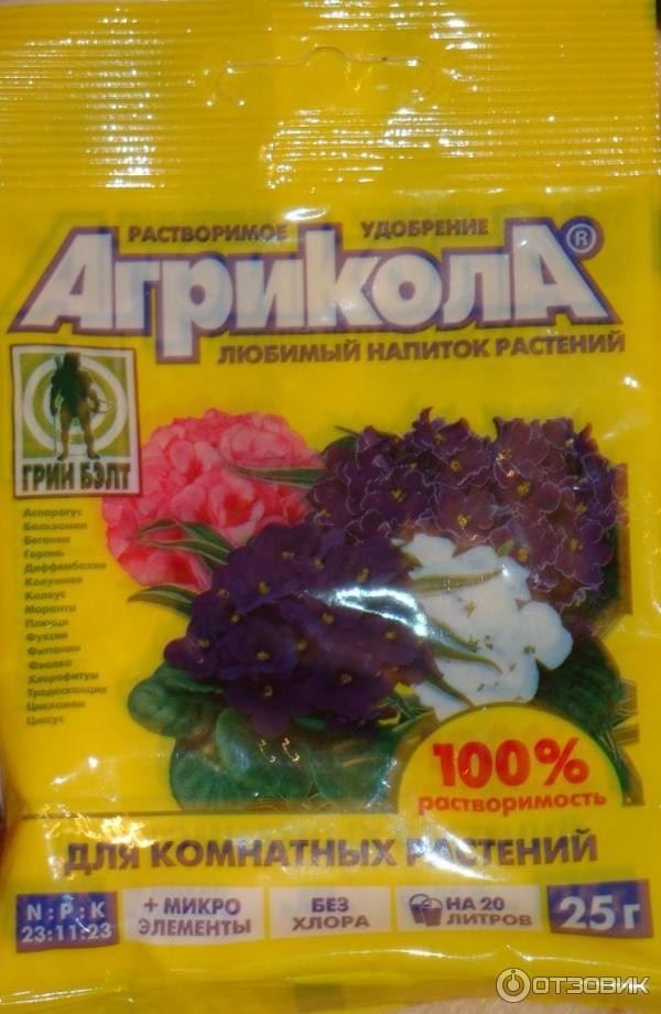 Удобрения для домашних цветов своими руками 69