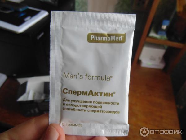 pomogaet-li-spermaktin