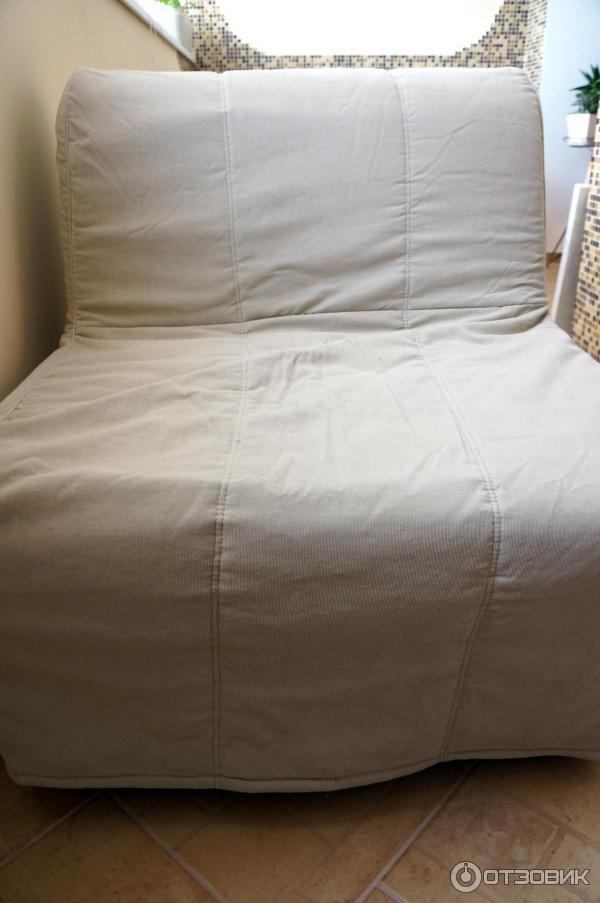отзыв о кресло кровать Ikea ликспле ховет простота удобство