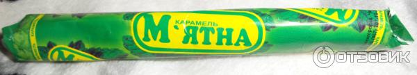 minet-s-myatnimi-konfetami