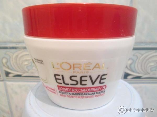 Маска лореаль эльсев для волос полное восстановление