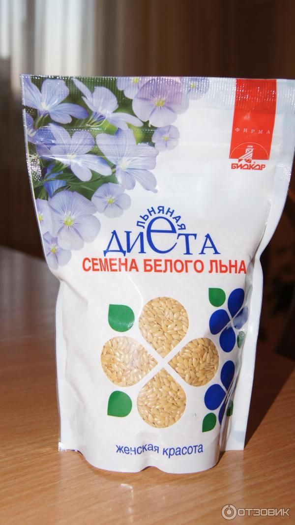 Женская красота семена белого льна