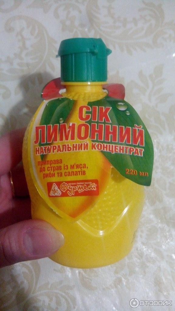 Концентрированный сок в домашних условиях 139