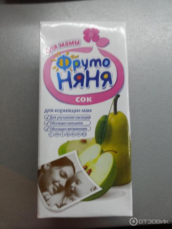 Агуша яблоко с мякотью для беременных женщин 27