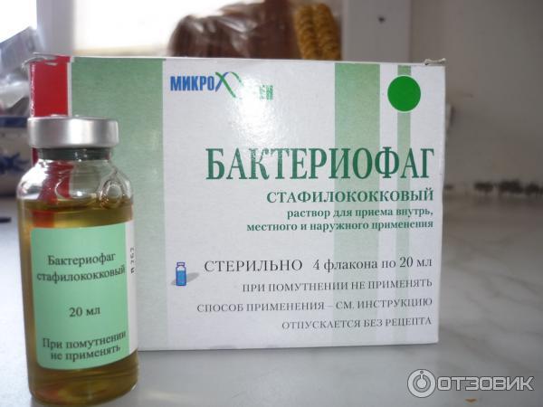 детское бактериофаг стафилококковый мазь цена набирает большую