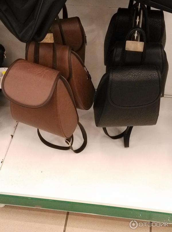 Медведково, рюкзаки, купить рюкзак для художественной гимнастики bosco