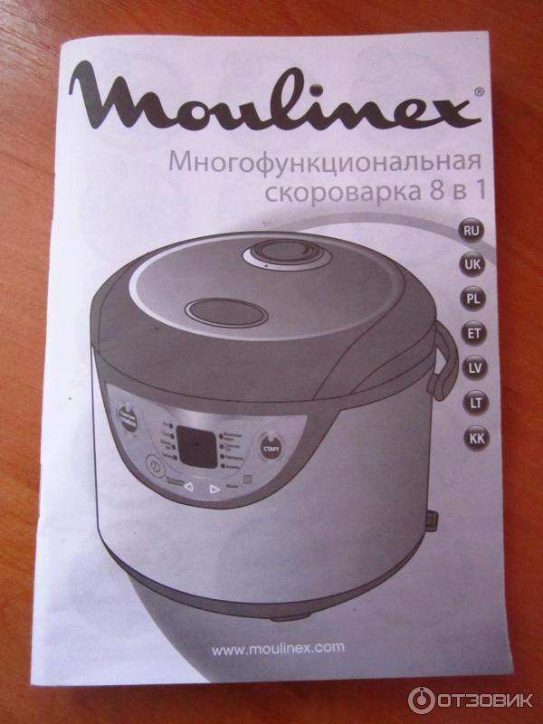 инструкция по эксплуатации мультиварки мулинекс r13-b