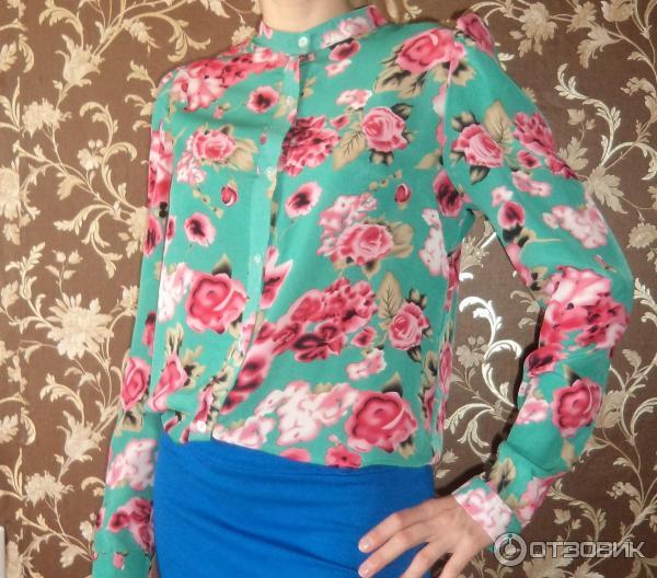Купить Недорогую Блузку В Волгограде