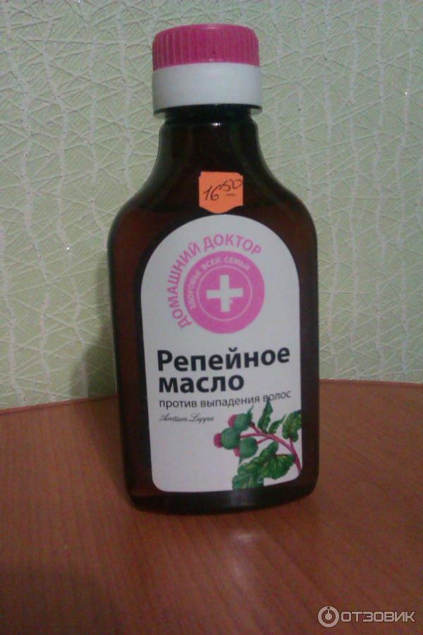 Репейное масло в домашних условиях рецепт - Stp-lab.ru