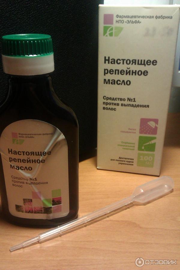 Лекарство от облысения кота