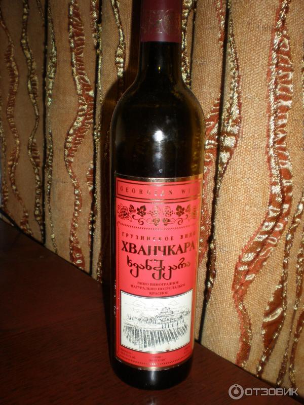 Лучшее Вино Хванчкара Купить В Москве