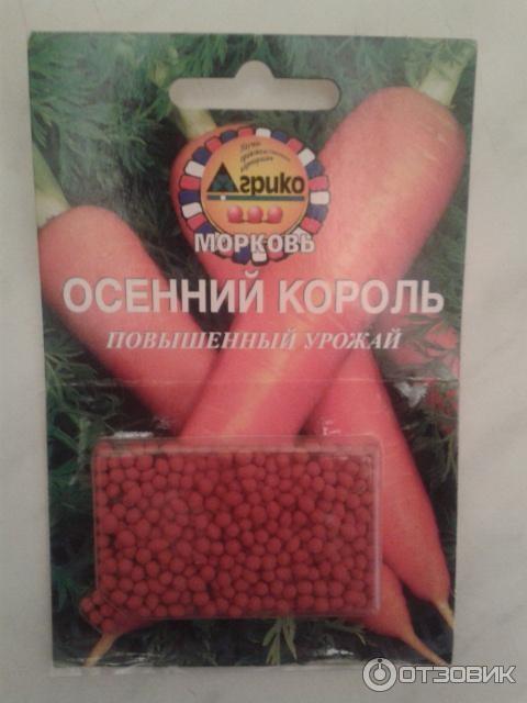 товара грядка лентяя семена отзывы сайте нашего магазина