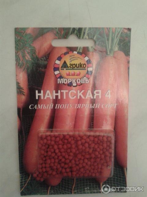 брендом грядка лентяя семена отзывы синтетические материалы