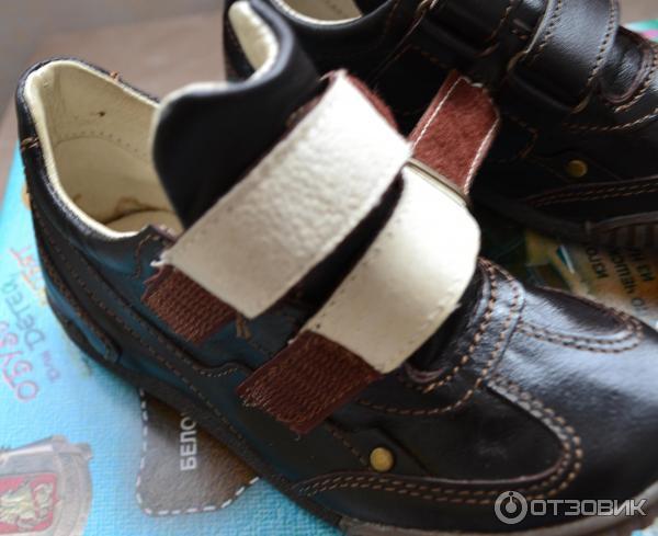 Гомель обувь батик